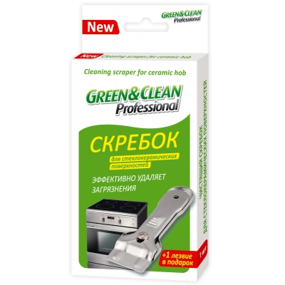 Green&Clean GC02106 скребок