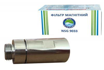 BIO+ systems NSG 9033